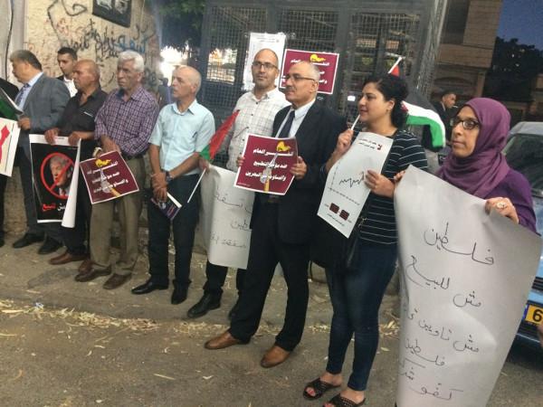 وقفة في الدهيشة ضد ورشة البحرين