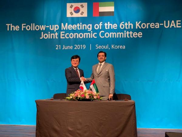 """""""الاقتصاد"""" تستعرض مع كوريا برامج التعاون الاقتصادي والتجاري والفني"""