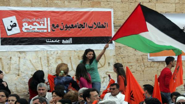 التجمع الوطني الديمقراطي يدعو لمقاطعة ورشة المنامة وللإسراع بتشكيل المشتركة