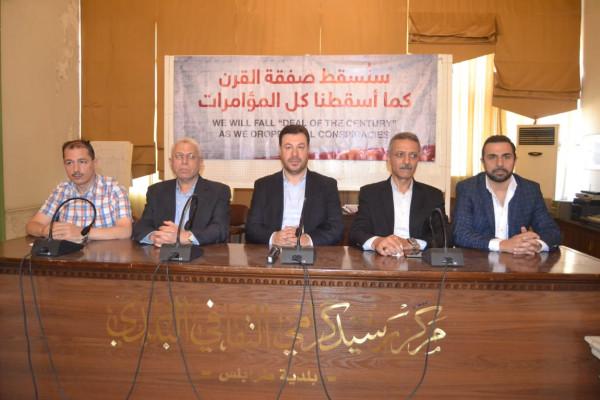 إعلاميون ضد صفقة القرن تعقد لقاءً إعلامياً في مدينة طرابلس ورفض شامل لمؤتمر البحرين