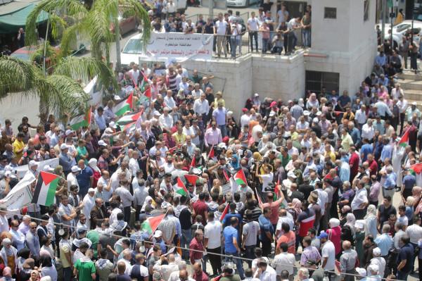 جماهير محافظة طولكرم تعبر عن رفض مؤتمر المنامة وصفقة العار