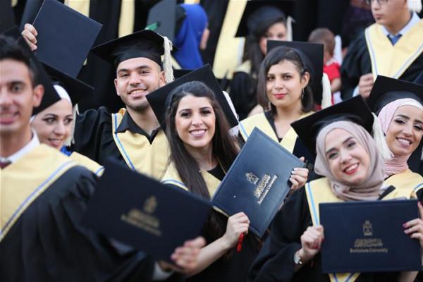 جامعة بيت لحم تنظم حفل تخريج الفوج الثالث والاربعين لطلبتها