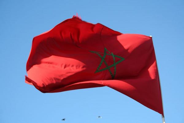 المغرب تُشارك رسمياً بمؤتمر البحرين