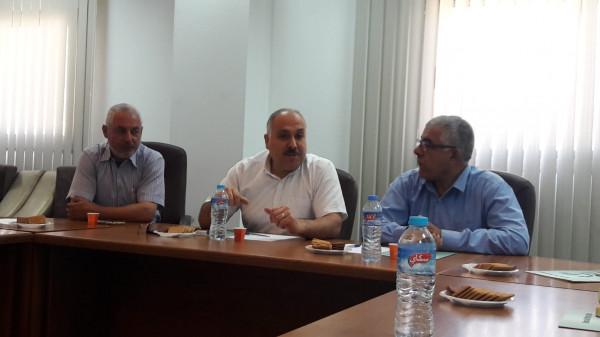 وكيل وزارة الاقتصاد الوطني يعقد لقاء مع هيئة المدن الصناعية