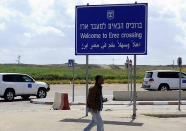 وصول فريق أممي إلى قطاع غزة عبر معبر (إيرز).. وهذا السبب