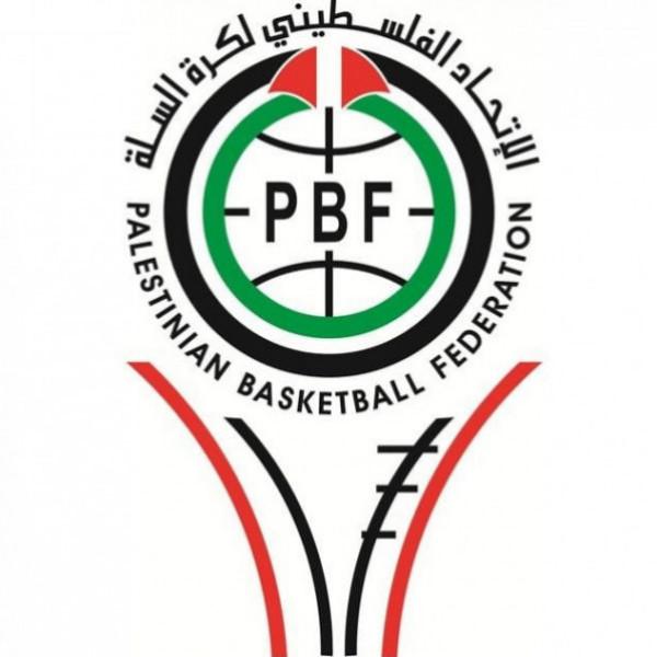 الاتحاد الفلسطيني لكرة السلة يطلق بطولة مواليد 2003 السبت 29 الشهر الجاري