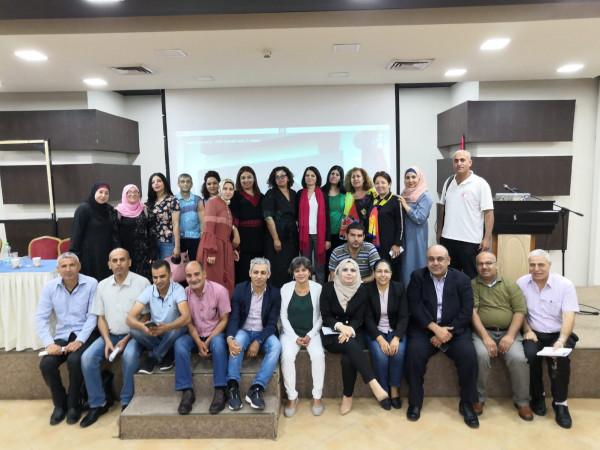 """إطلاق مبادرة """"الشبكة الفلسطينية العالميّة للصحّة النفسيّة"""""""