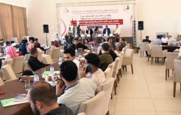 بيت الحكمة للاستشارات وحل النزاعات يُنظم مؤتمر الشباب الفلسطيني (3)