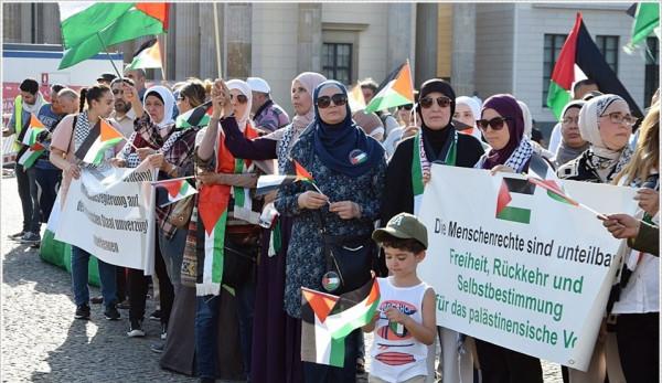 ألمانيا: وقفة احتجاجية أمام السفارة الأمريكية ضد ورشة المنامة وصفقة القرن
