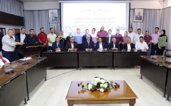 التربية تحتضن انتخابات اتحاد المعلمين لفرع الوزارة
