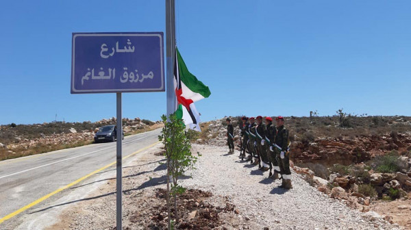 صور: إطلاق اسم مرزوق الغانم على أحد شوارع الضفة الغربية