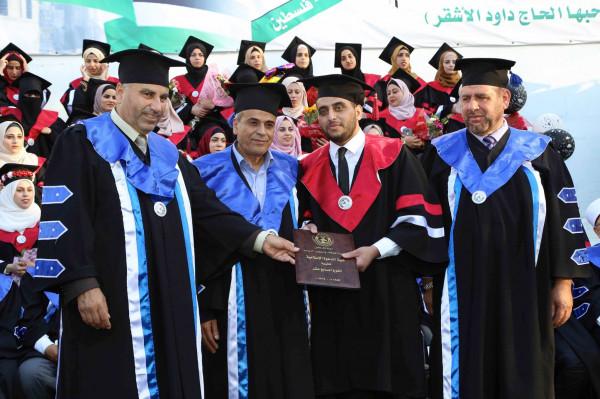 """قلقيلية: كلية الدعوة الإسلامية تخرج فوج """"التحدي والنهوض"""""""