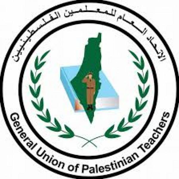 اتحاد المعلمين الفلسطينيين يكرم الرواد الاوائل من المعلمين الفلسطينيين بسوريا
