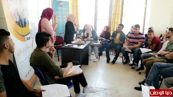 شبكة حماية الطفولة في نابلس تجتمع لمناقشة ملفات المخيمات الصيفية وعمالة الاطفال