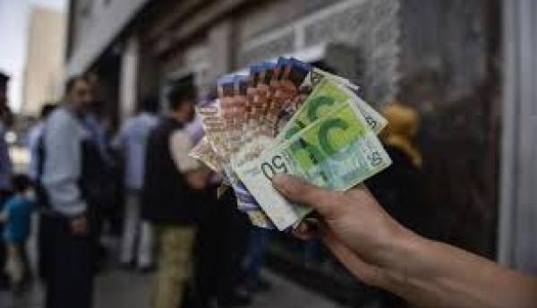 وزارة المالية: رواتب الموظفين تصرف غداً الخميس بنسبة 60%