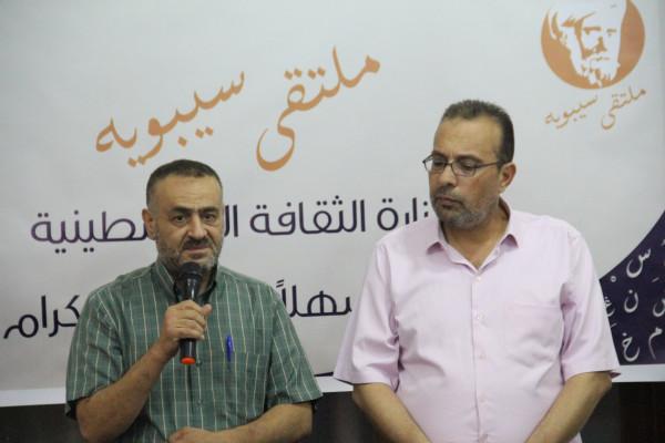"""""""الثقافة"""" تطلق ملتقى """"سيبويه"""" لتمكين قدرات الشباب في النحو العربي"""