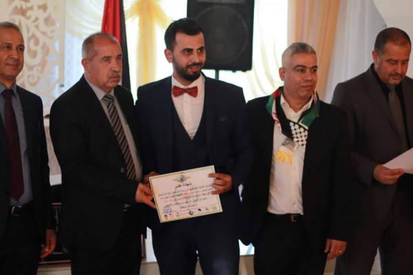 التجمع الفلسطيني للوطن والشتات في أوكرانيا يحتفل بالطلبة الخريجين