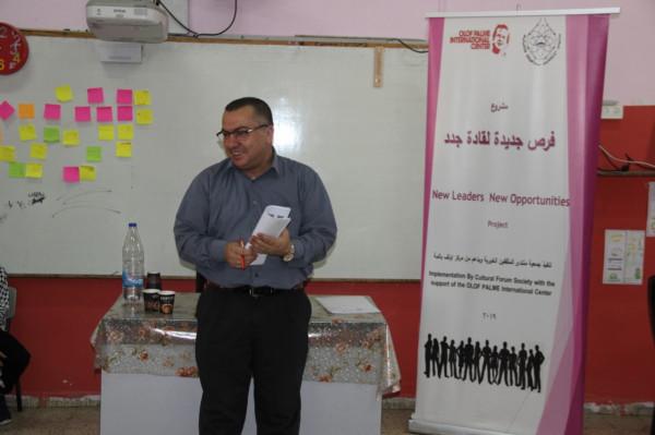 جمعية منتدى المثقفين تختتم مخيم القادة الشباب الصيفي
