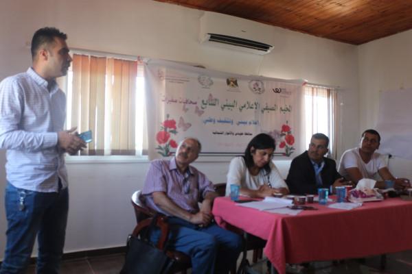 إطلاق ميثاق شرف إعلامي لقضايا الطفولة في طوباس