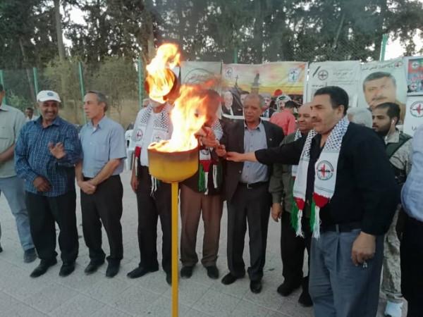جبهة النضال الشعبي الفلسطيني تحيي الذكرى الـ52 لانطلاقتها بمخيم السيدة زينب بدمشق