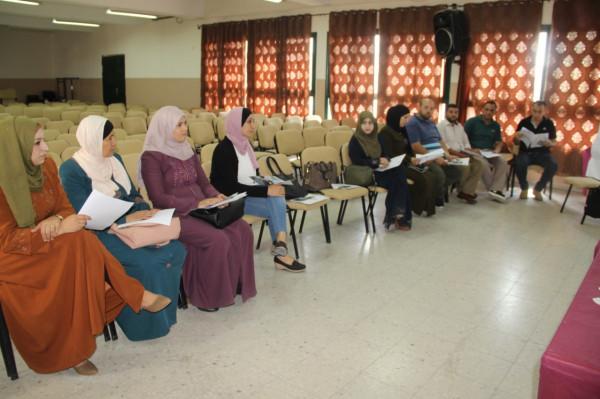 تربية قلقيلية تنظم ورشة عمل توعوية حول التعليم التقني والمهني