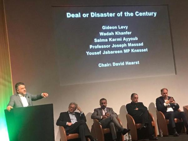 موجة تحريضية ضد النائب يوسف جبارين بعد مشاركته بمؤتمر دولي في لندن