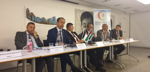 منتدى التواصل الأوروبي الفلسطيني يستضيف لجنة فلسطين بالبرلمان الأردني