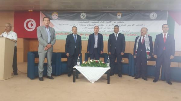خالد يمثل منظمة التحرير الفلسطينية في افتتاح مؤتمر المعلم العربي بمواجهة التطبيع