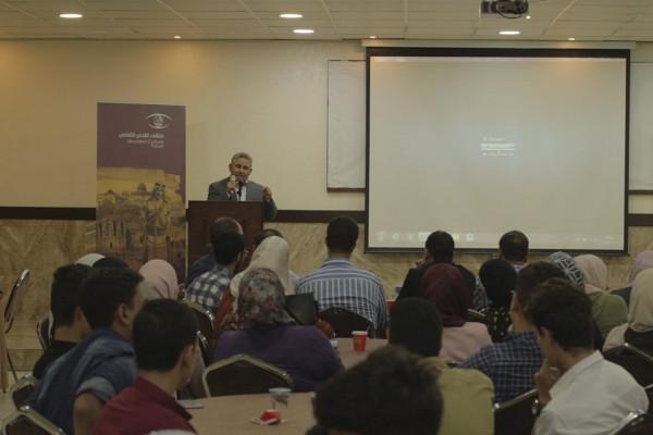 90 مشاركاً يتخرجون من دورة علوم بيت المقدس   دنيا الوطن