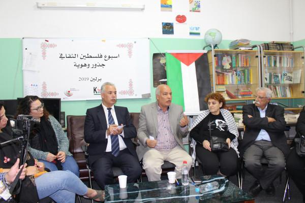 اختتام فعاليات اسبوع فلسطين الثقافي جذور وهوية في برلين