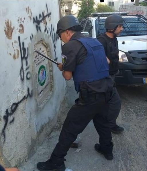 الديمقراطية تدين اجتياح العيساوية وتهديم النصب التذكاري للشهيد محمد سمير عبيد