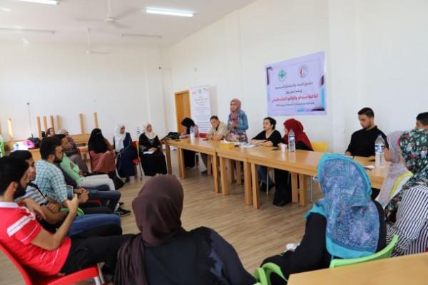 اتحاد لجان المرأة يختتم المجموعة الاولى من ورش العمل التوعوية لاتفاقية سيداو