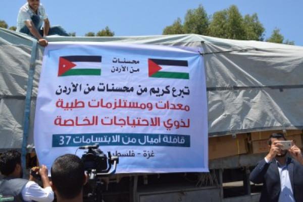 وزارة التنمية الاجتماعية تستقبل وفد قافلة أميال من الابتسامات 37