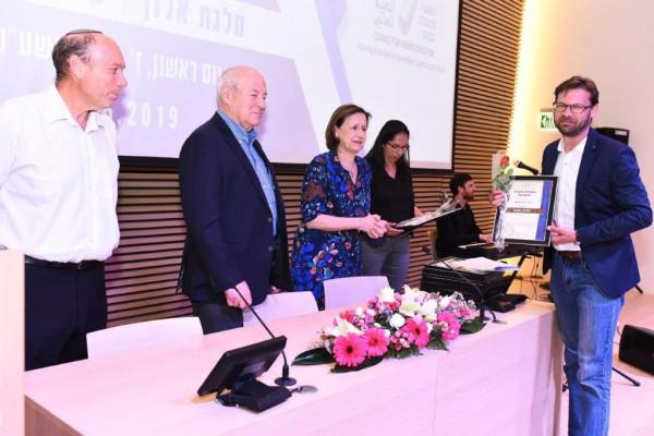 مجلس التعليم العالي يقدم ست منح لستة باحثين عرب متميزين