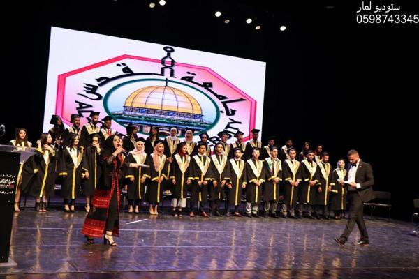 """جامعة القدس تخرج فوج """"القلم الحر"""" من طلبة الإعلام"""
