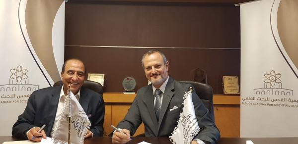 الجمعية العلمية الملكية وأكاديمية القدس للبحث العلمي توقعان مذكرة تفاهم