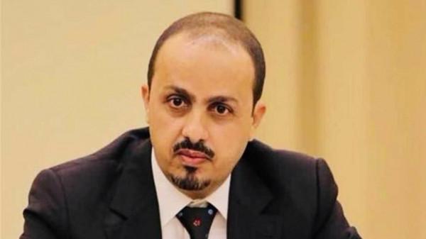 وزير يمني: موقف المبعوث الدولي من أحكام الإعدام الحوثية امتداد لمواقفه الضبابية