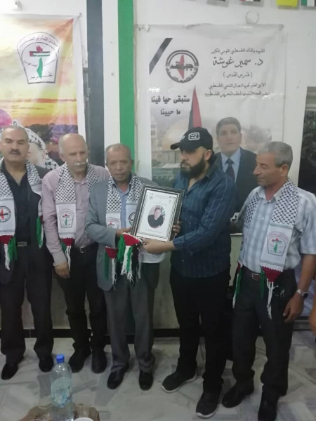 النضال الشعبي سوريا تحيي الذكرى الـ52 لانطلاقتها