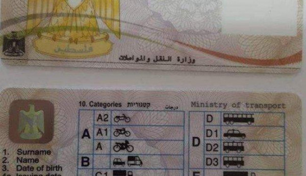 """وزير النقل والمواصلات يُصدر قراراً بشأن """"شهادة البريك"""""""