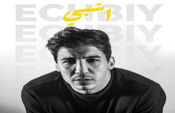 عادل إشبي يوقع مع شركة سوني ويستعد لإصدار عمل فني جديد