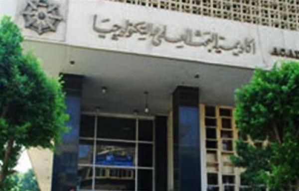 إطلاق برنامج الأكاديمية الوطنية للملكية الفكرية بأكاديمية البحث العلمى