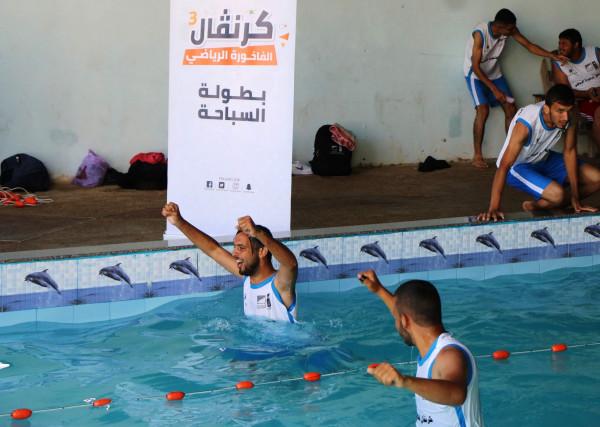 كرنفال الفاخورة الرياضي الثالث في اختتام بطولة السباحة المركزية