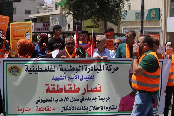 """المبادرة الوطنية تُطلق حملتها الثامنة بعنوان """"بادر"""" لمقاطعة البضائع الإسرائيلية بالخليل"""