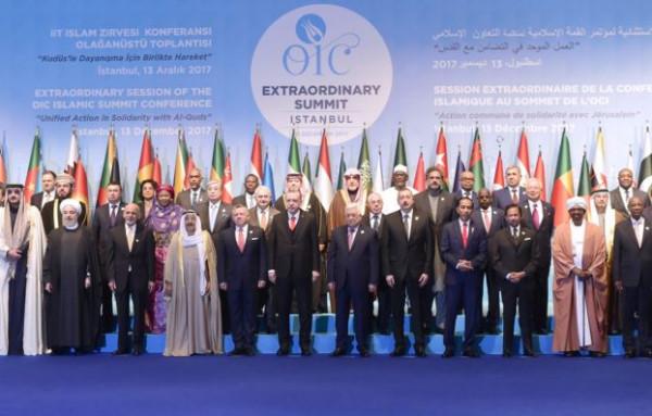بطلب فلسطيني.. اجتماع استثنائي لوزراء خارجية منظمة التعاون الإسلامي غداً