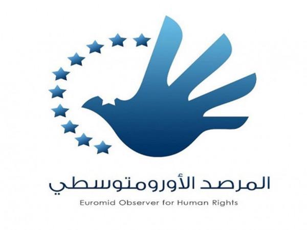 المرصد الأورو متوسطي لحقوق الإنسان إجراءات الحكومة اللبنانية تفاقم معاناة اللاجئين الفلسطينيين