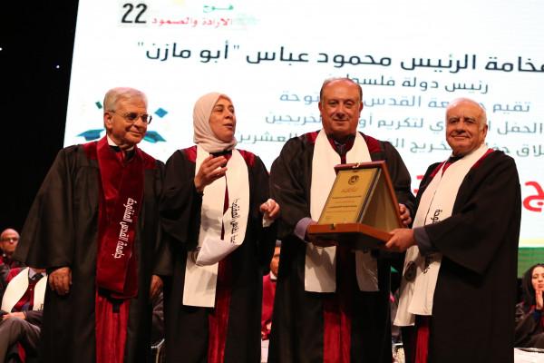 """القدس المفتوحة تطلق حفلات تخريج الفوج 22 """"فوج الإرادة والصمود"""""""