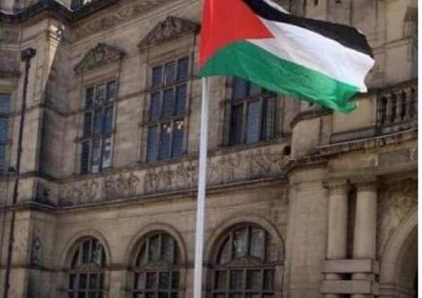 بلدية بريطانية تعترف بدولة فلسطين وترفع علمها