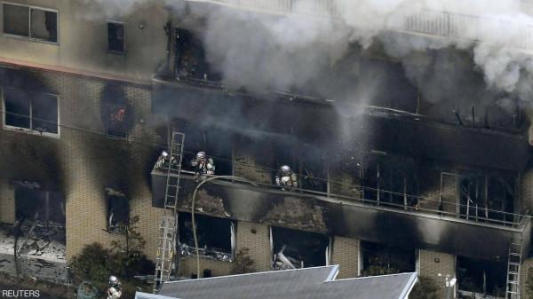 24 قتيلاً في حريق داخل استوديو رسوم متحركة في اليابان