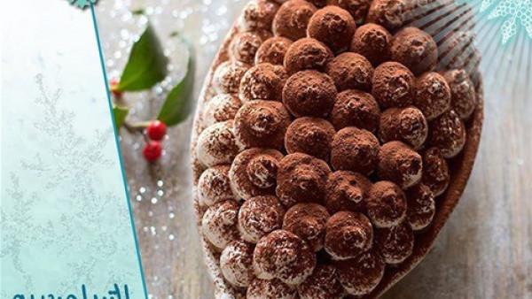طريقة عمل حلوى التراميسيو الإيطالي من مطبخ آسيا