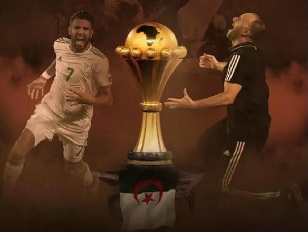للمرة الثانية بتاريخه.. الجزائر بطلاً لكأس الأمم الأفريقية 2019